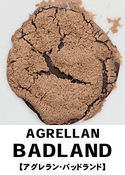 アグレラン・バッドランド